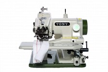 Tony CM500 Heavy Duty Blind Hemming / Blindstitch Machine