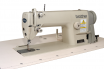 Brother S-1000A Flat Straight Stitch Sewing Machine
