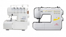 Jaguar 2015 Overlocker with ½ Price Drop-in Bobbin Sewing Machine (+ £250 of Accessories!)